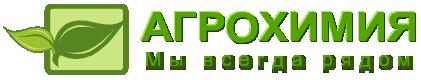 "ООО ""Агрохимия"" — Туймазы"